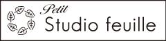 studio feuille