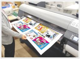 大判カラー印刷・出力の写真①